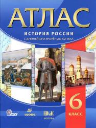 Иллюстрация 4 из 8 для история россии. Xix век. 8 класс. Атлас.