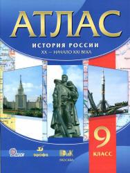Иллюстрация 3 из 19 для история россии xvii-xviii века. 7 класс.
