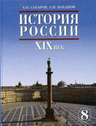 История Беларуси 11 Класс Учебник 2013 Скачать