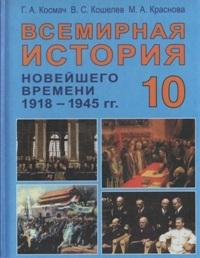 Электронная библиотека читать в казахстане